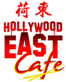 Hollywood East Cafe Logo